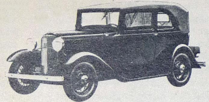 convertible_sedan_1932_ford