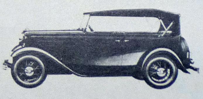 phaeton_1932_ford
