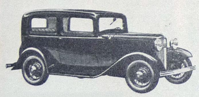 tudor_sedan_deluxe_1932_ford