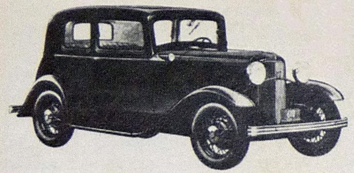 victoria_1932_ford